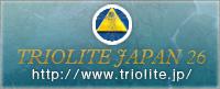 Triolite JAPAN 26
